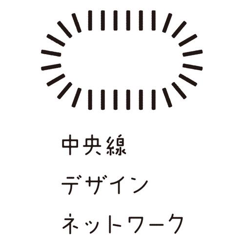 エリアムーブメント 〜八王子をめぐる3人の物語〜
