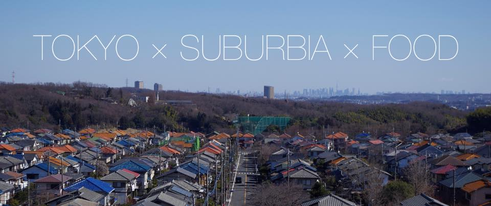 Farmart Meeting【TOKYO×SUBURBIA×FOOD】