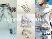 SUMMER VACATION 展
