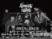 Hashimoto Brothers -HANGOUT-