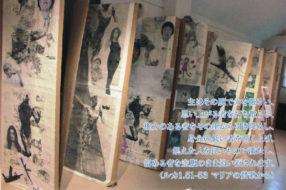 中島優理個展「ラビリンス」